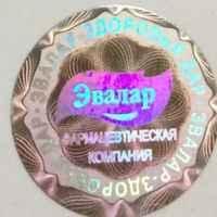 Крем для лица Ци-Клим с фитоэстрогенами для зрелой кожи 40+ фото