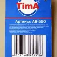 Ваза для фруктов TimA AB-550 фото