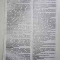 Состав свойства Феназепама в каких формах производится