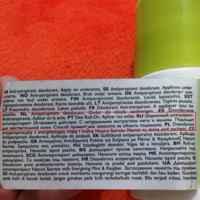 "Дезодорант-антиперспирант Oriflame Шариковый  24-часового действия ""Малина и мята"" фото"