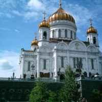 Храм Христа Спасителя на Кропоткинской