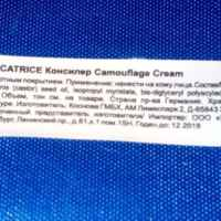Консилер Catrice Camouflage cream фото