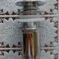 Донный клапан умывальника Alka A 395 фото