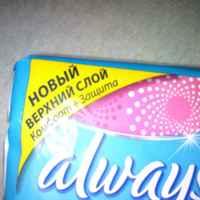 Прокладки Always Ultra SuperPlus фото