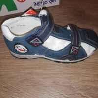 c3a168f98 Обувь детская | Indigo Kids | Отзывы покупателей