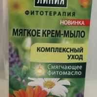 Жидкое крем-мыло Чистая линия Комплексный уход фото