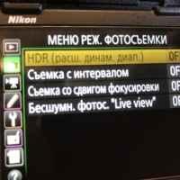 Экран с «творческими» функциями в меню.