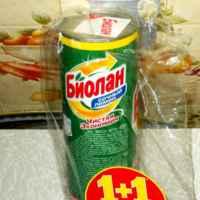 Чистящее средство Биолан Сочный Лимон (для экономной хозяйки) фото