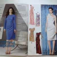 Журнал Diana MODEN  фото