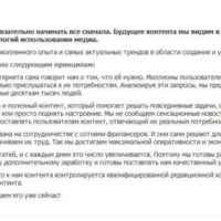 www.relevantmedia.ru фото