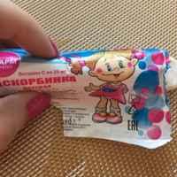 Витамины  Аскорбинка детская фото