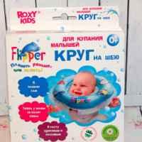 Круг на шею для грудничкового плавания - СВОБОДА маминой спине и МОРЕ НЕСКОНЧАЕМОГО УДОВОЛЬСТВИЯ для всех участников процесса. Прекрасный водный тренажер для малыша, бурно одобренный педиатром и неврологом. Ну и родителями, конечно, тоже!