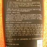 Пенка для умывания Missha Fermented Black Vinegar Cleansing Foam фото