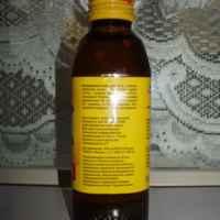 Энергетический напиток OSOTSPA M-150 фото