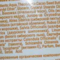 Natura SIBERICA Густое сибирское белое масло для тела антицеллюлитное фото