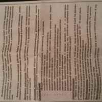 «Бадяга Форте» 7 нот здоровья Гель от пигментных и застойных пятен при угрях и синяках фото