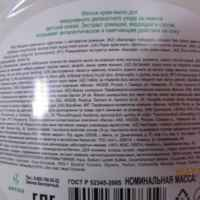 Мыло детское Весна Жидкое крем-мыло с экстрактом ромашки фото