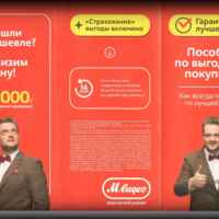 """""""М.видео"""" - магазины бытовой техники и электроники фото"""