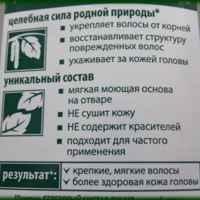 старая упаковка: информация