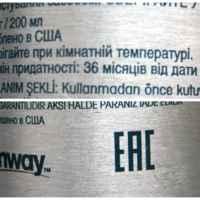 Дезодорант-антиперспирант Amway Спрей Body Series фото