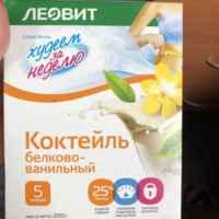 Леовит Коктейль белково - шоколадный
