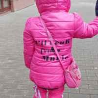 e0da96d49 Одежда для девочек