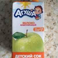 Детское питание Агуша Яблочный сок (осветленный)  фото