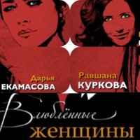 Секси Горничная Дарья Екамасова – Майские Ленты (2014)