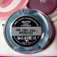 """Кремовые тени для век Oriflame Veryme в оттенке 32568 """"Слива""""."""