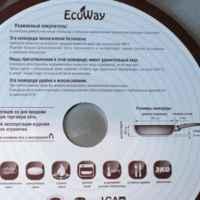 """сковорода НМП """"Горячий Шоколад"""", диаметр 26 см, литая, керамическое покрытие"""