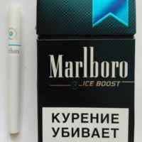 сигареты мальборо айс буст купить
