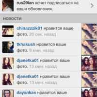 """""""Instagram"""" - социальная сеть фото"""