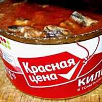 Консервы рыбные Красная цена Килька в томатном соусе фото