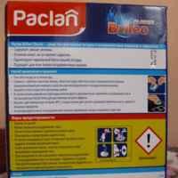 Таблетки для посудомоечной машины PACLAN Brileo Classic фото