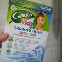 Стиральный порошок Garden kids Экологичный детский 0+ фото