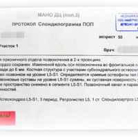 vélemények az osteochondrosisos hipertóniáról)