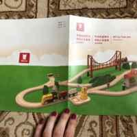 Варианты как можно построить дорогу