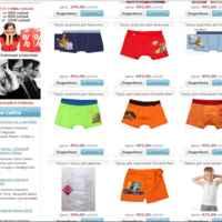 Интернет-магазин нижнего белья Portofino (сайт underwear2020.ru) фото