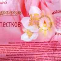 """Крем-мыло  Калина Бархатные ручки """"Нежность лепестков"""" фото"""