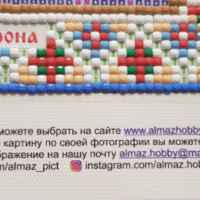 """Набор для творчества Алмазная мозаика """"Икона Святой Матроны"""", без подрамника, 22×27, артикул Ah3148, Алмазное хобби фото"""