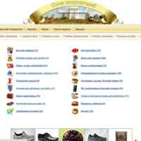 86552f2b4556 Союз покупателей САМАРА - spvsamare.ru   Отзывы покупателей