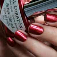 Лак для ногтей EL CORAZON Active Bio-gel Nail Party фото