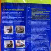 Пакет для вакуумной упаковки с клапаном и вешалкой. Артикул 57040 фото