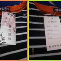 этикетка на китайском