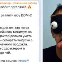 """Реалити-шоу """"Дом 2"""" фото"""