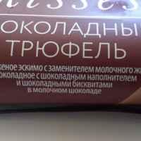 Мороженое Инмарко Магнат Kisses Шоколадный трюфель фото