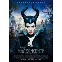 Малефисента / Maleficent фото
