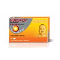 Болеутоляющие средства UPSA Нурофен (Nurofen) Свечи детские фото