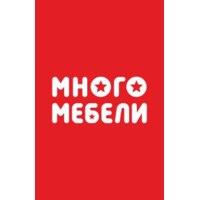 """Группа Фабрик """"Много Мебели"""", Сеть магазинов фото"""