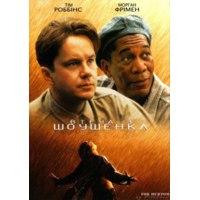Побег из Шоушенка / The Shawshank Redemption фото
